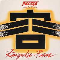 [Accept Kaizoku-Ban Live in Japan Album Cover]