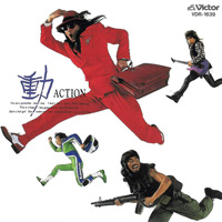 [Action Dou Album Cover]