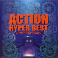 [Action Hyper Best - 20th Anniversary Album Cover]