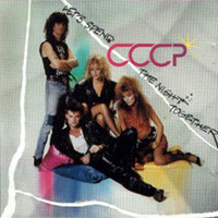 C.C.C.P. Let's Spend The Night Together Album Cover