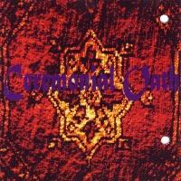 [Ceremonial Oath Carpet Album Cover]