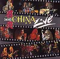 China Live Album Cover