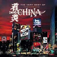 China The Very Best Of Album Cover