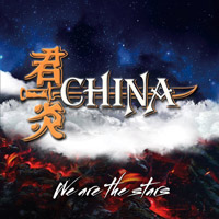 [China We Are The Stars Album Cover]