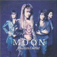 [Darlin's Darlin' Moon Album Cover]