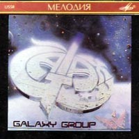 [Galaxy Galaxy Album Cover]