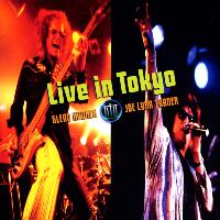 [Hughes/Turner Project Live in Tokyo Album Cover]