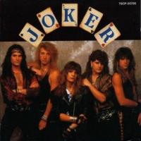 joker joker cd heavy harmonies discography. Black Bedroom Furniture Sets. Home Design Ideas