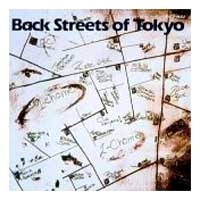 [Off Course Back Streets of Tokyo Album Cover]