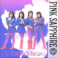 [Pink Sapphire From Me To You Album Cover]