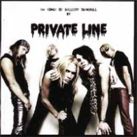 [Private Line Six Songs of Hellcity Trendkill Album Cover]