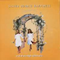 [Sister Double Happiness Heart And Mind Album Cover]