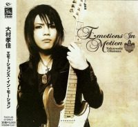 [Takayoshi Ohmura Emotions in Motion Album Cover]