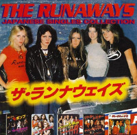 [The Runaways Japanese Singles Collection Album Cover]